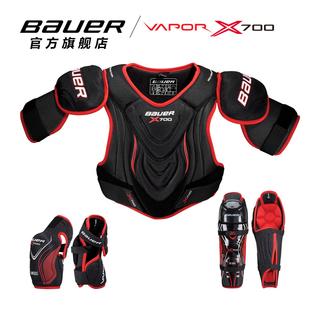 Форма хоккейная,  Bauer/ морское ушко ваш VAPOR X700 лед мяч защитное снаряжение скольжение лед грудь леггинсы локоть песня палка мяч защита одежда пакет ваш, цена 4865 руб