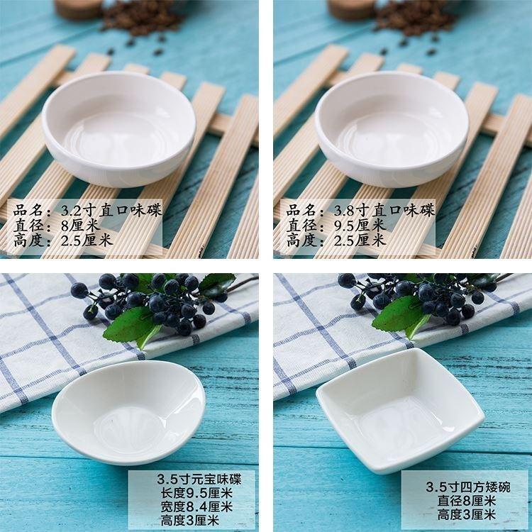 Pure white ceramic household vinegar dish restaurant, lovely small plate plate double small bowl ltd. disk dip flavor dishes