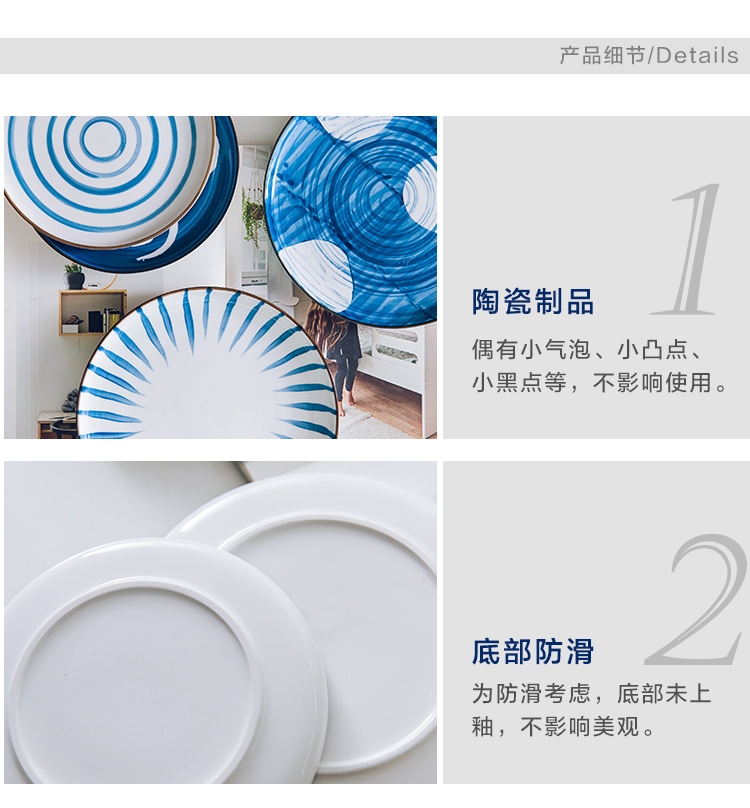 Hand glaze ceramic under western Japanese dish steak disc son home plate tableware color plate of Chinese network during the quotation disc