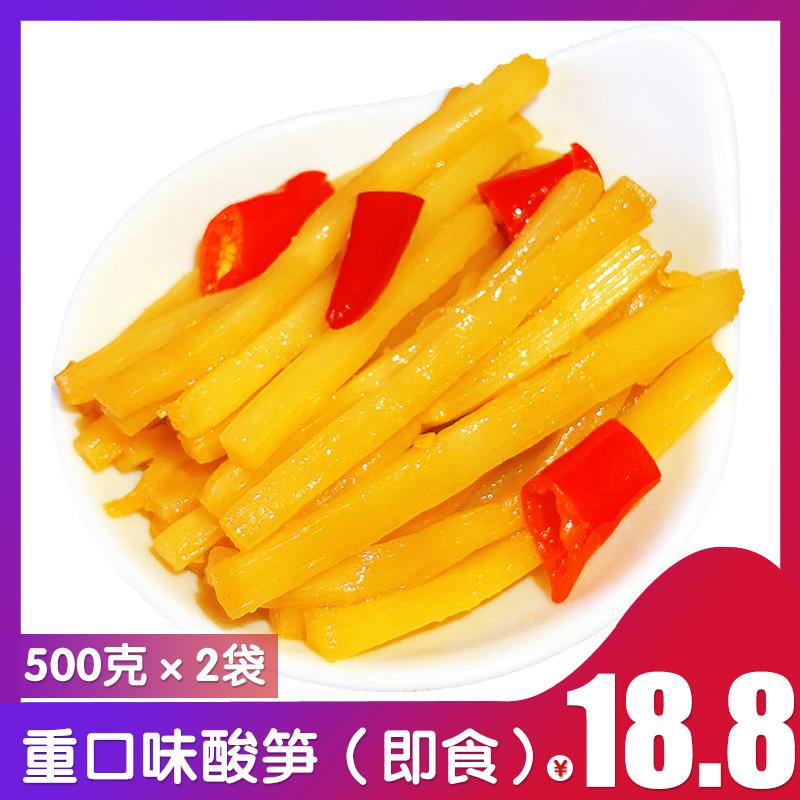 500g*2袋酸笋广西特产正宗桂林笋丝螺蛳粉配料即食炒酸竹笋臭米粉