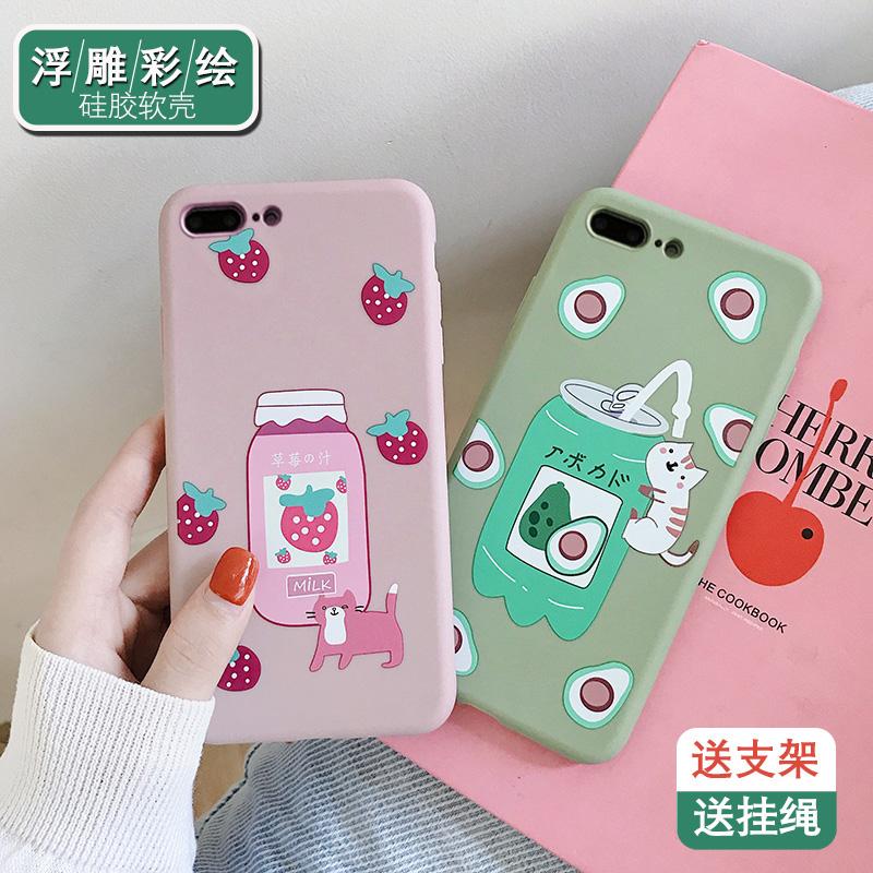 适用苹果7/8plus手机壳iphoneplus防摔s7070qlus80卩平果spuls频果p