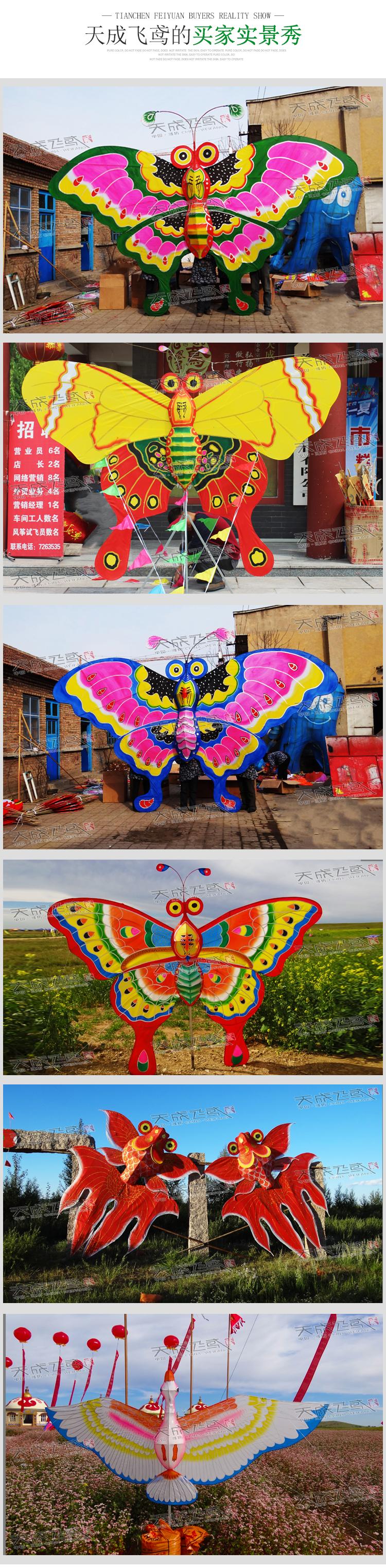 春季风筝会装饰风筝美陈景区大型铁艺展览风筝户外互动拍照风筝