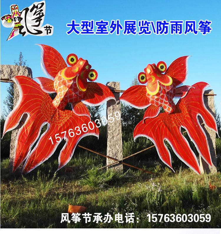 大型风筝展 风筝节活动道具 户外室内潍坊风筝展示展览风筝 定制