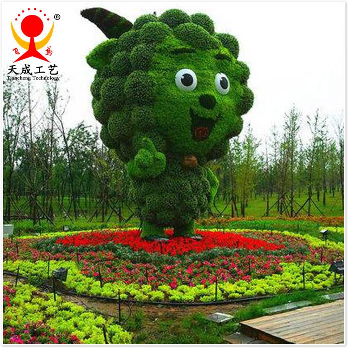卡通人物造型绿雕喜洋洋造型仿真绿植雕塑观赏拍照可定制绿雕