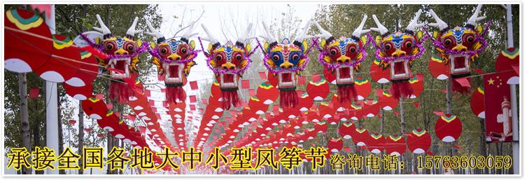 定制 潍坊大型展览风筝公园装饰风筝风筝节油菜花地装饰风筝