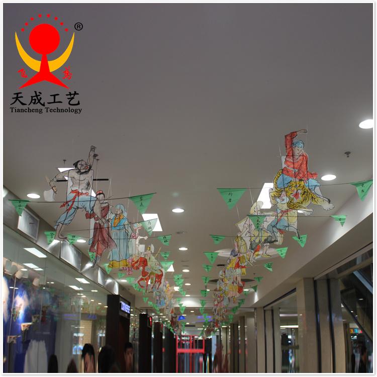 天成飞鸢风筝 水浒造型风筝 经典特色礼品风筝 收藏馈赠装饰风筝