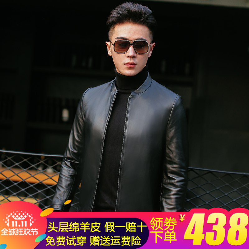 Spring and Autumn new leather leather clothing men's thin youth stand-neck repair Korean-plate head layer sheep leather jacket men's jacket
