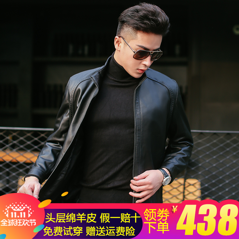 Haining leather leather clothing men's leather leather spring and autumn new jacket leather jacket men's young stand-neck thin slim body-building tide