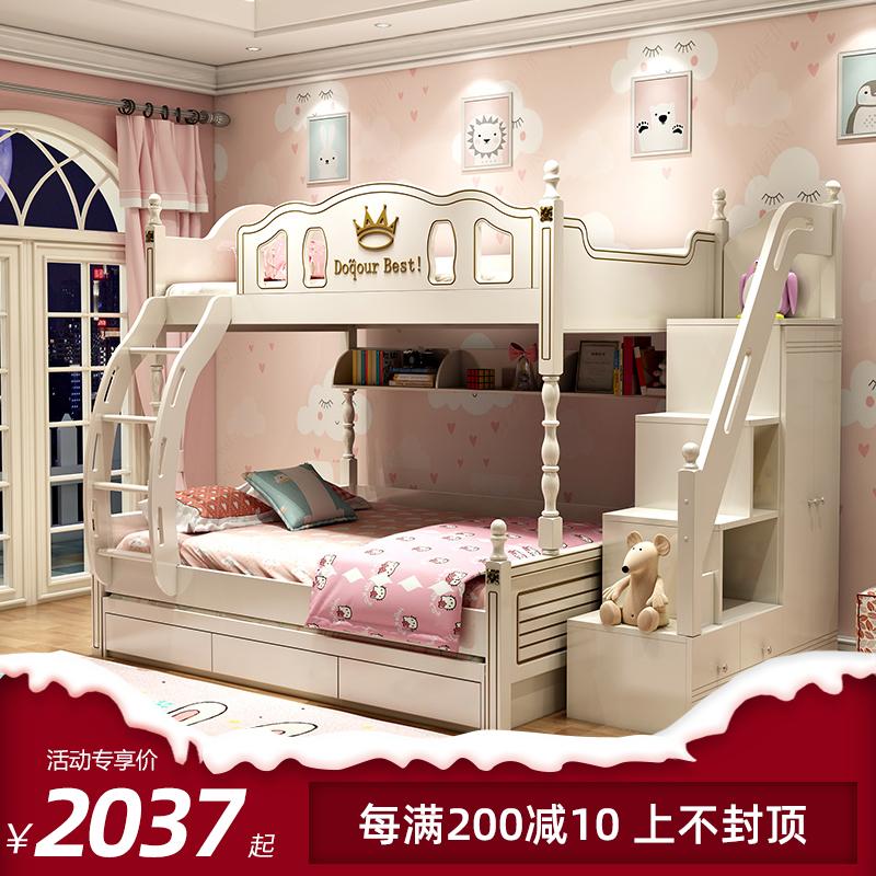 美式上下床童床床上下床实木子母铺高低女孩儿男孩多功能双层床