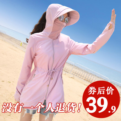 Sunscreen women 2021 summer new long section wild thin breathable sunscreen outdoor cycling coat tide