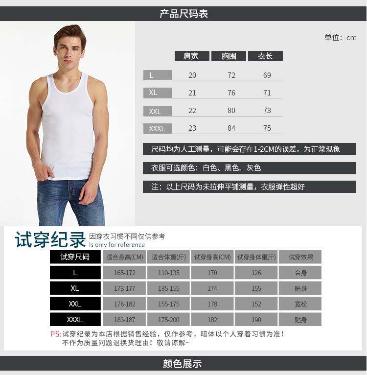 Của nam giới vest cotton nam vest mùa hè mỏng stretch đáy nam thể dục thể thao cotton đáy không tay vest