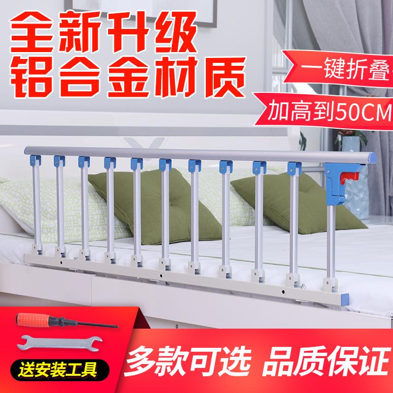 伯灝防掉床護欄嬰幼兒童防摔大床護欄寶寶床邊圍欄可折疊老人床擋