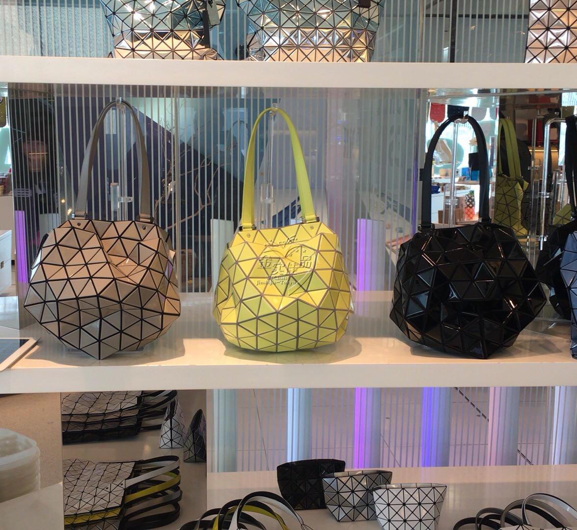 Japan purchasing direct mail Miyoshi life bag ISSEYMIYAKE PLANE t spherical  shoulder bag 5125c1266a427