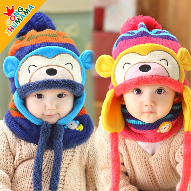 Комплект из двух частей Ребенок шляпа осень и зима ребенок шляпа 1-2-3-4-летняя шерстяная шапочка плюс бархат утолщенной защиты слуха ребенка шляпу прилива