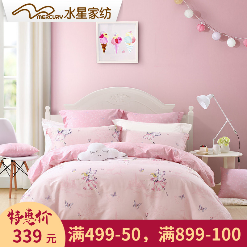 Mercury Home Textile Bed Four Sets Of Genuine Cotton Cotton Cartoon Sheets  Quilt Cover Princess Style Pink Butterfly Bedding