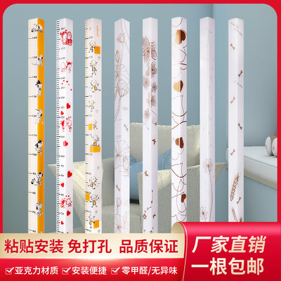 Children's height, corner protection strip, acrylic wall corner protection, no perforation, anti-collision strip sun corner line