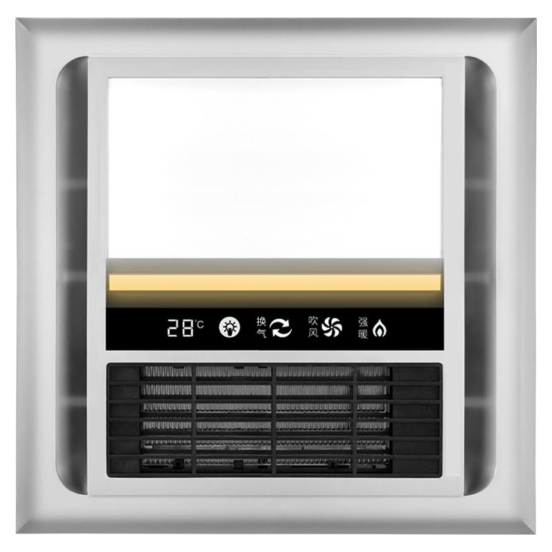 三合一浴霸灯卫生间嵌入式多功能暖风取暖器遥控风暖浴霸300x300,免费领取30元淘宝优惠卷