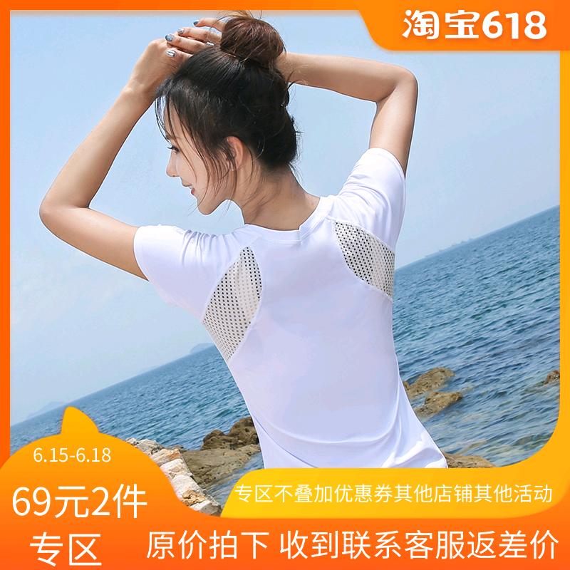 夏季新款性感健身服修身显瘦T恤后肩网孔v性感纯色瑜伽时尚上衣女