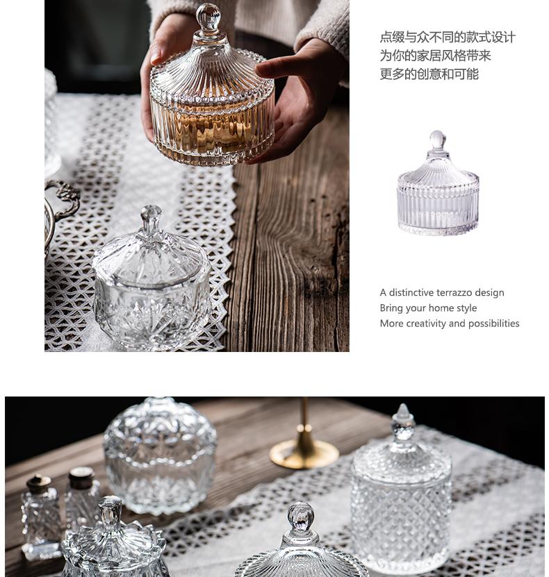 欧式水晶玻璃糖果盅创意客厅糖果罐干果盘糖缸果斗带盖子果盅首饰盒详细照片