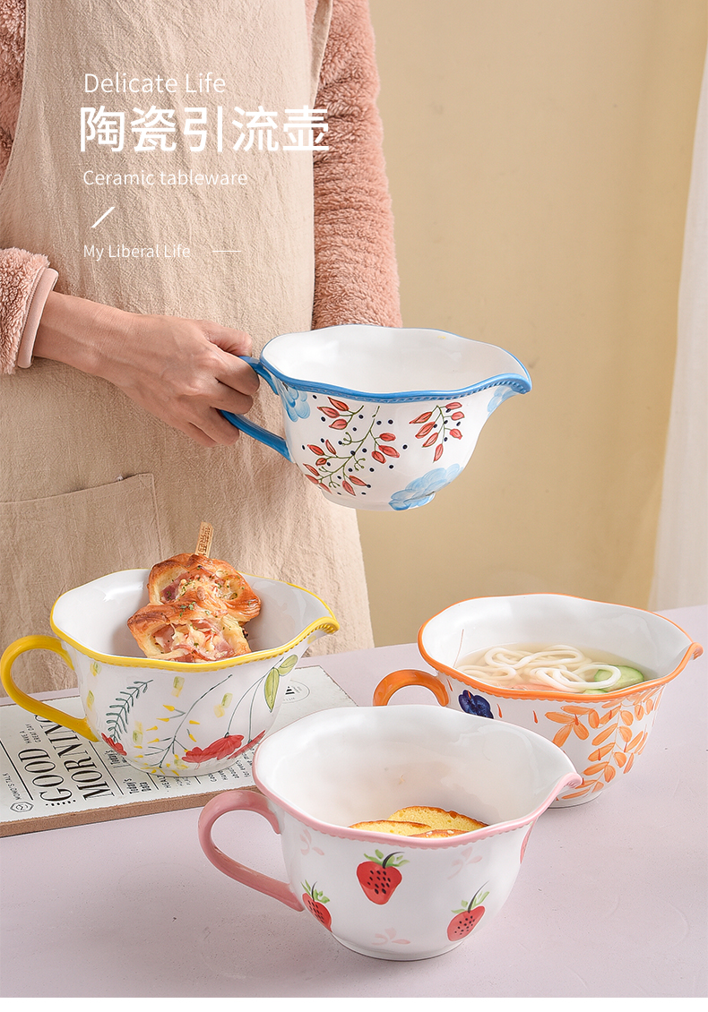 Jingdezhen Japanese strawberries egg bowl of milk cup single handle rainbow such use high - capacity ceramic baking drainage drainage cup