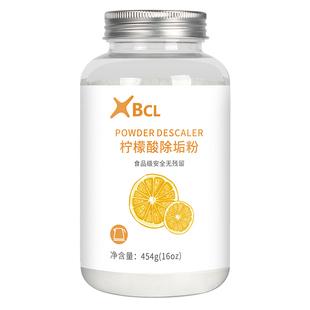 柠檬酸水垢清洁剂高效除垢剂食品级