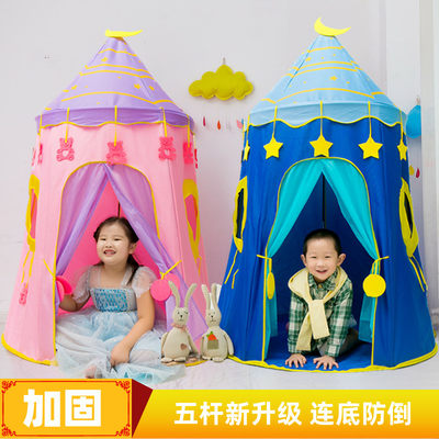 Children's tent interior boy girl home small room baby princess toy castle Mongolian game house