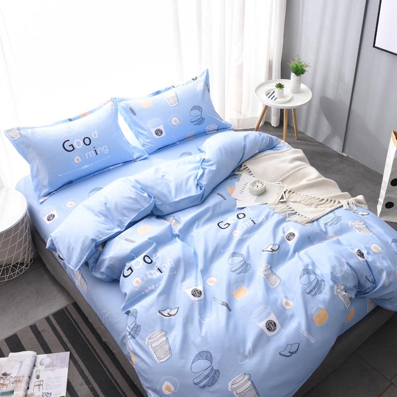 【四件套】ins網紅全棉棉床上用品