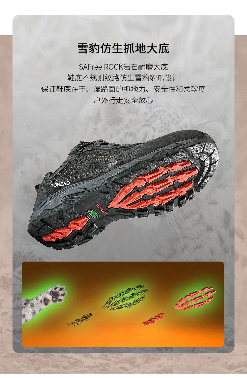 探路者 秋冬款 男女 户外徒步鞋 登山鞋 搭载多项科技 图2