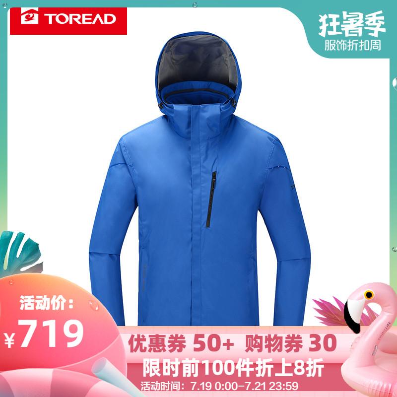 探路者冲锋衣男女 加绒防风防水透湿三合一套绒冲锋衣TAWH91284 J