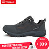 Pathfinder outdoor hiking shoes low to help men and women slip waterproof hiking shoes lightweight mountain cross-country shoes
