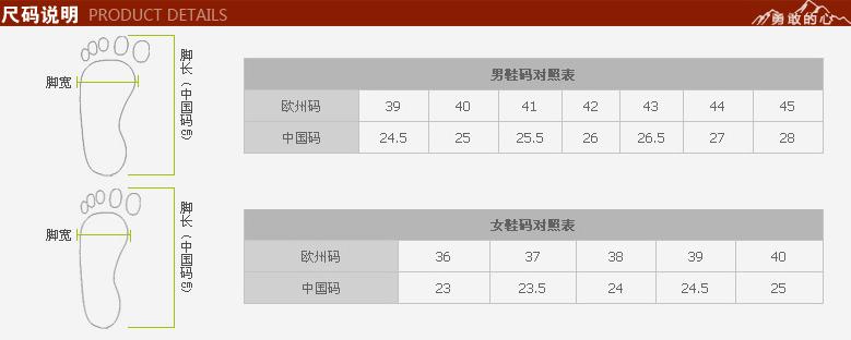 【特惠款】秋冬户外男士徒步登山鞋 透气运动鞋TFAB81603 31