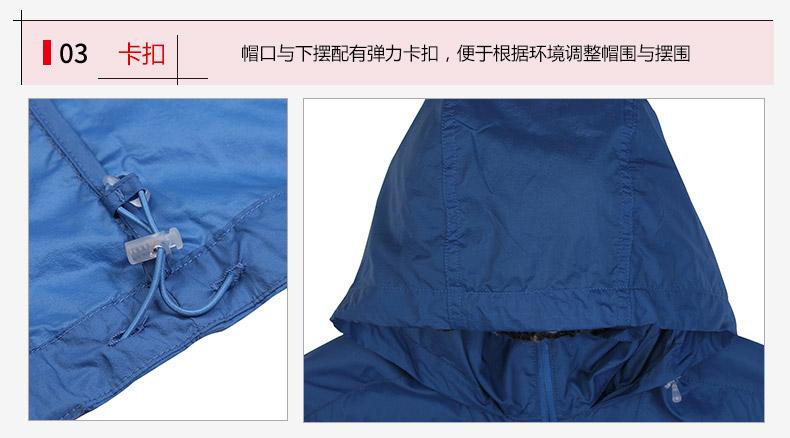 探路者2017夏季新款男式UPF40+防晒衣透气轻薄皮肤风衣TAEF81899 14