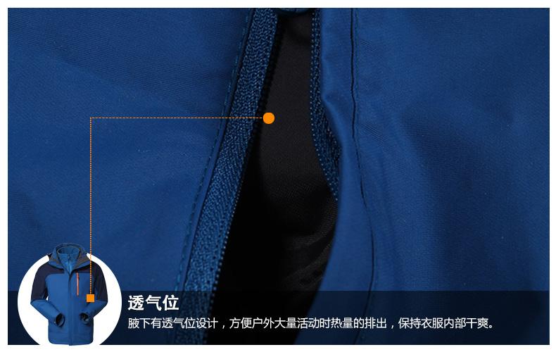 探路者男式TIEF WARM三合一冲锋衣 套绒保暖防水冲锋衣 40318010701 37