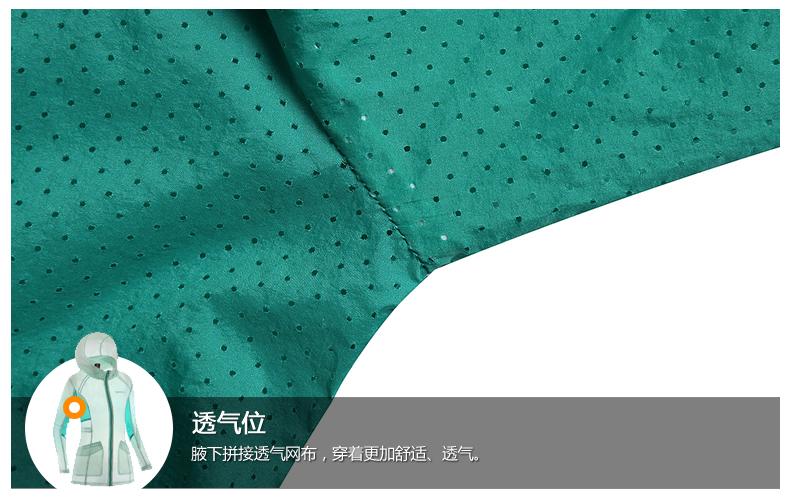 探路者夏款户外女式旅行防紫外线UPF40+防晒衣皮肤风衣TAEE82810 19
