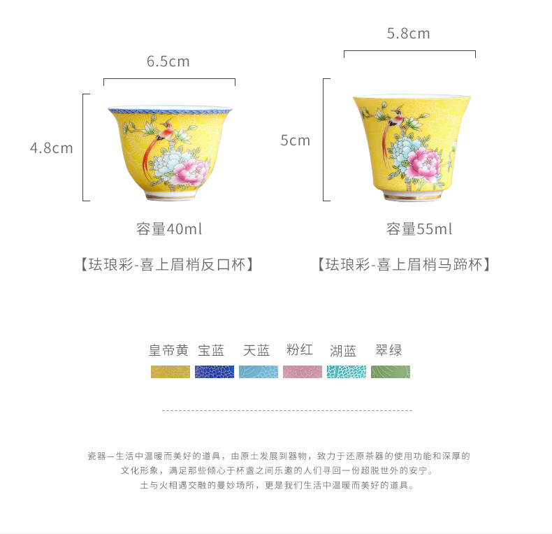 By mud sample tea cup jingdezhen manual teacup household enamel kung fu tea set single cup bowl hat to a cup of tea