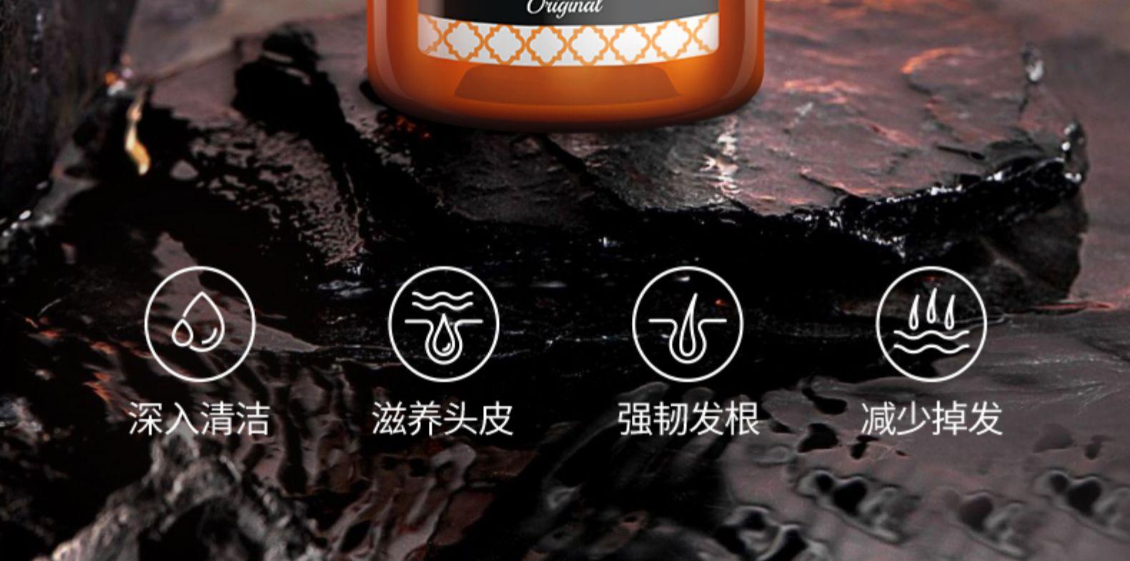 西班牙 Nuggela 金牌防脱发洗发水 100ml/瓶 图3