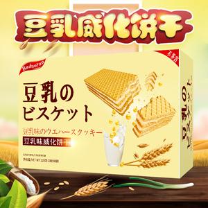 【拍三件】日本風味豆乳威化餅干