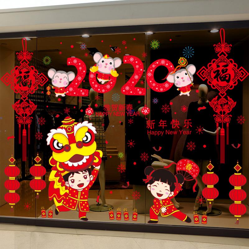 创意中国节墙贴纸中国风窗贴新年过年春节装饰品橱窗玻璃贴纸窗花