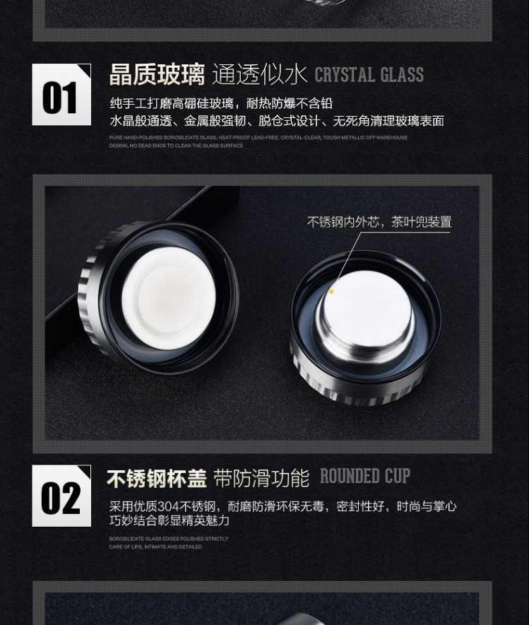 Fall, not broken glass tea tea separation from 1000 large capacity of heat resistant and transparent portable