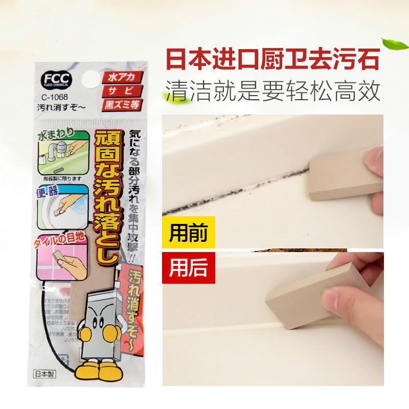 日本进口厨房魔术海绵擦墙壁强力浴室清洁神器去污百洁布魔力擦