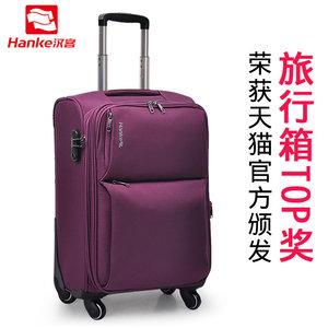 汉客牛津布拉杆箱女帆布箱子行李箱男万向轮旅行箱20寸登机箱皮箱