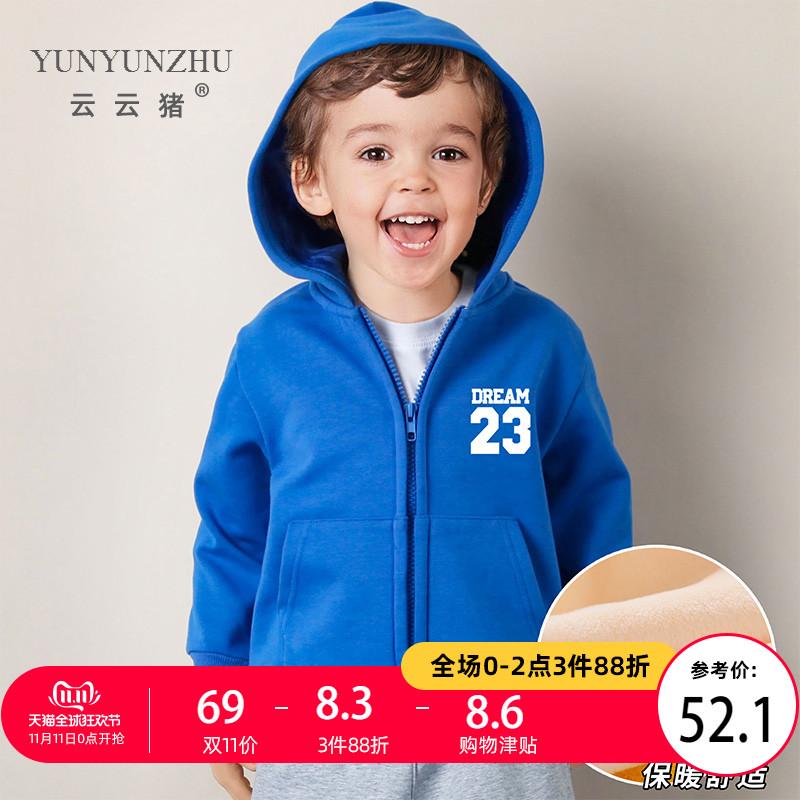 加绒男童装1-234小童孩开衫春秋装婴儿童秋冬季5两周岁男宝宝外套