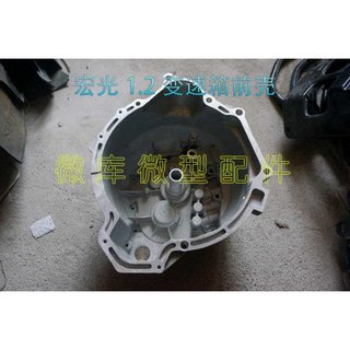 63716376 glory Wuling light S S hung way Kwong 6388 before transmission of large small housing 6390