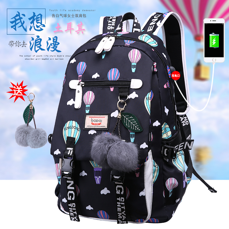Junior High School student bag female shoulder bag large capacity Korean fashion casual campus college wind high school girl backpack