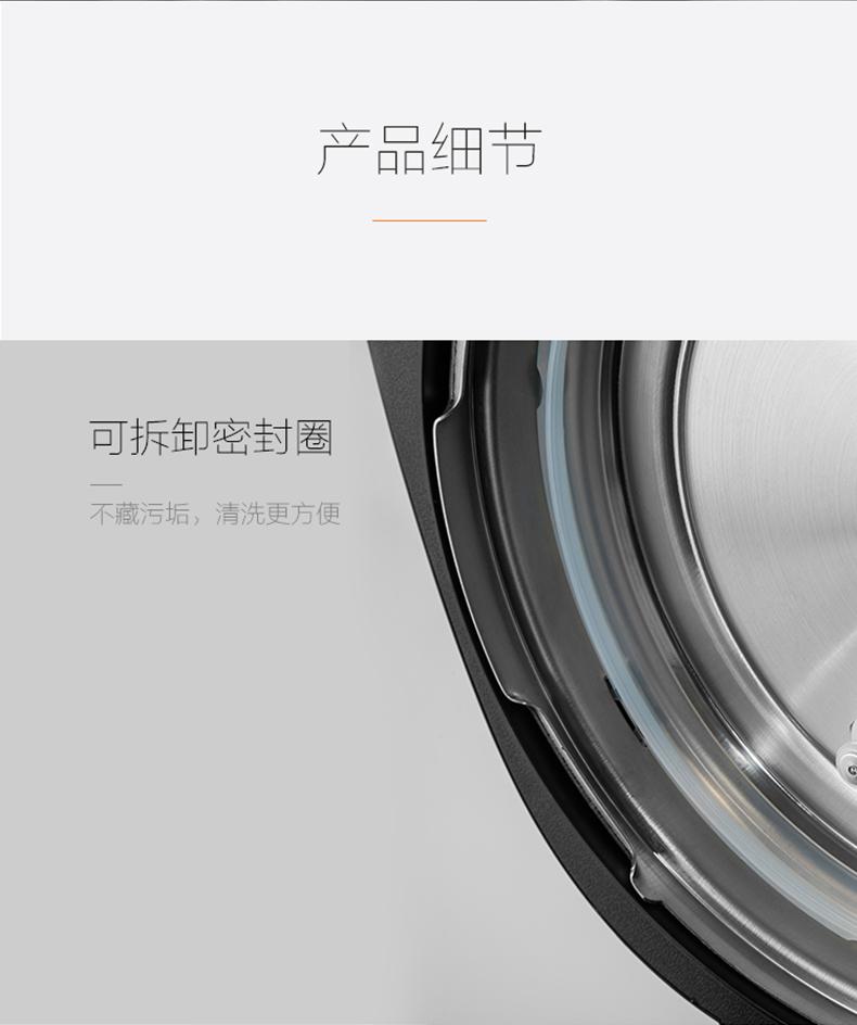 九阳压力煲K81设计稿_13.jpg