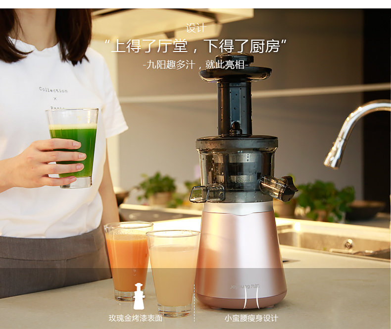 Joyoung Slow Juicer Review : Joyoung v5plus Upgraded Multifunction Fruit & vegetable Slow Juicer 11street Malaysia ...
