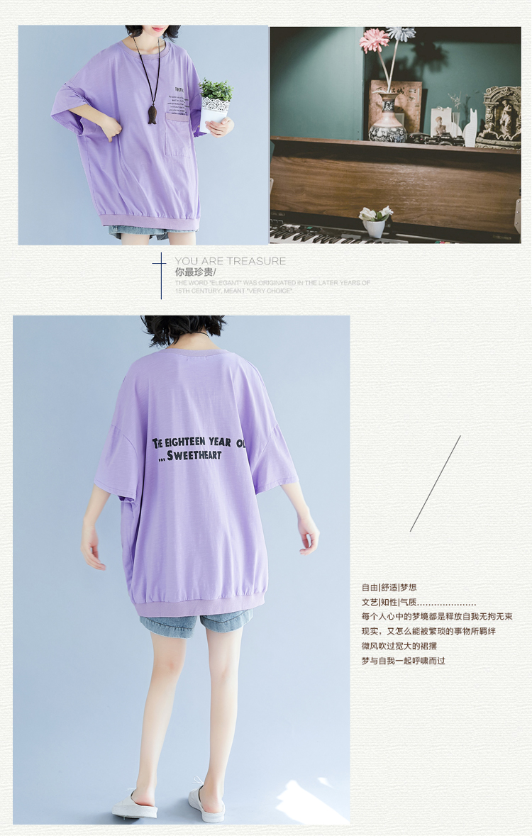 Live 2018 summer Han Fan cotton short sleeved T-shirt, female loose Korean version pocket print Halfsize half sleeve top coat