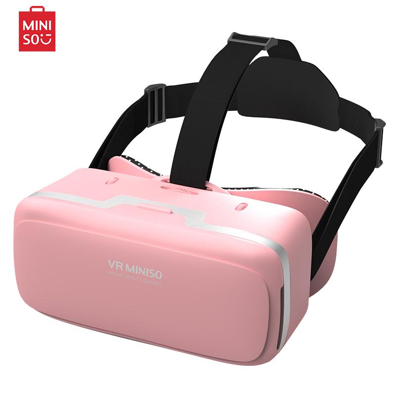 名創優品簡約時尚3D立體頭戴式VR魔鏡