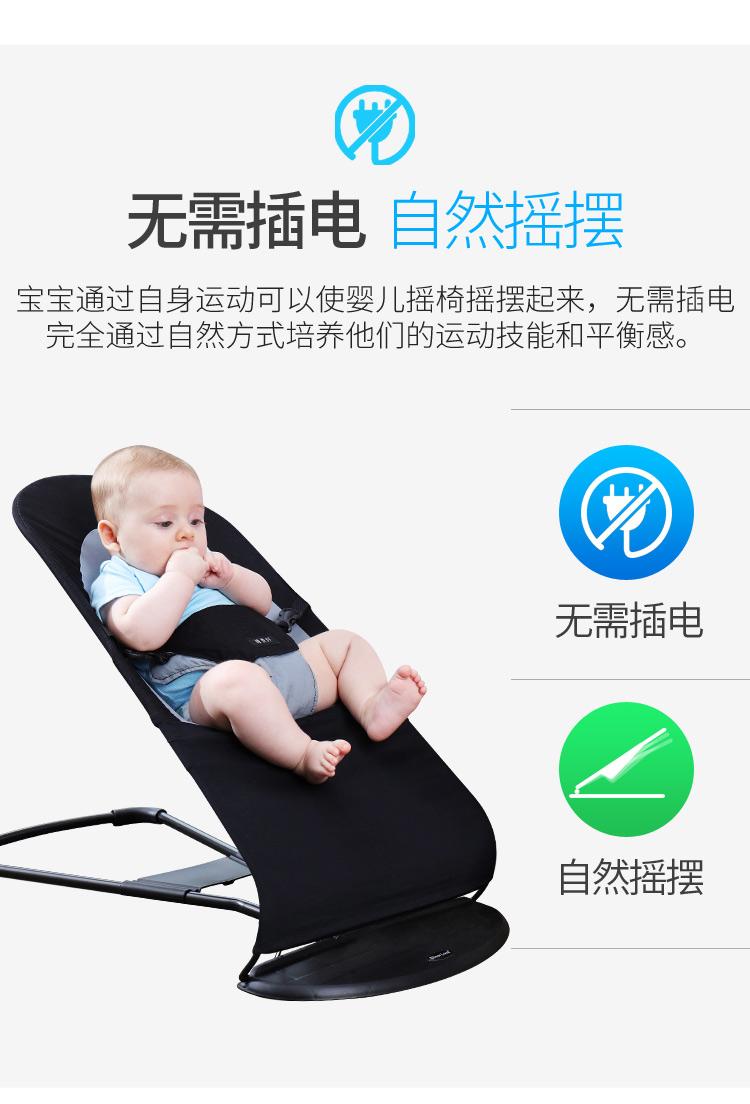 婴儿摇摇椅哄娃神器安抚椅睡觉宝宝躺椅新生儿摇篮床带娃哄睡摇床详细照片