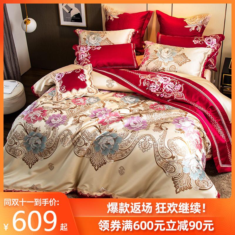 800T刺绣奢华欧式四贡缎件套锦缎长绒棉全棉提花纯棉床上用品多件